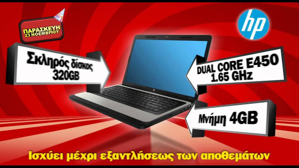media markt 7 rthday laptop hp youtube