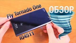 Fly Tornado One IQ4511 Обзор