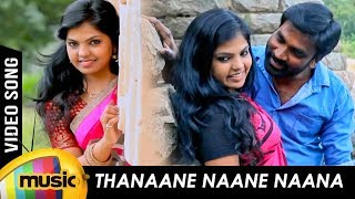 Kadhal Enakku Romba Pidikkum | Thanaane Naane Naana Video Song | Anu Anand |Gokul |Mango Music Tamil