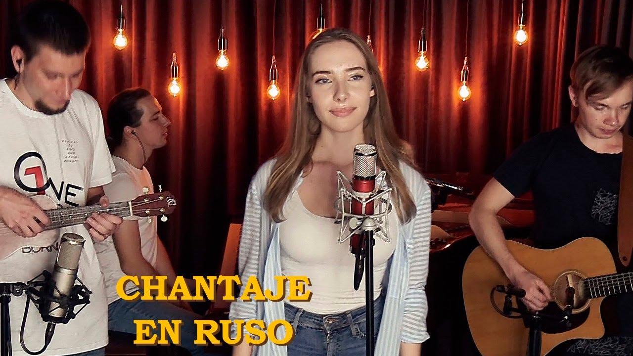 Alissa canta 'CHANTAJE' EN RUSO (live) de Shakira & Maluma
