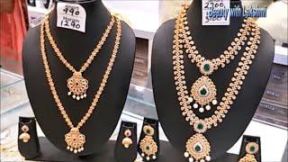 Begum Bazar Wholesale Market Bridal Jewellery Designer Earrings And Fashion Bangles ( Part 1)