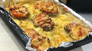 Мясо по Французки . Самый простой рецепт . Что приготовить на ужин . Блюдо в духовке