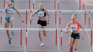 Athletic Championship - Russian 2018