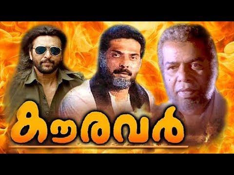 Kauravar Malayalam Full Movie #Mammootty | Thilakan | Super Hit Malayam Movie | Malayalam Full Movie