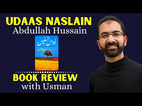 udas naslain urdu novel