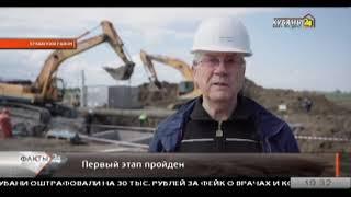 27.05.2020 / В Крымском районе завершен первый этап модернизации Троицкого водопровода