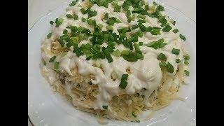 """Салат """"Минутка"""" - такой закуской хочется наслаждаться снова и снова!Сырно-шпротный салат.quick salad"""