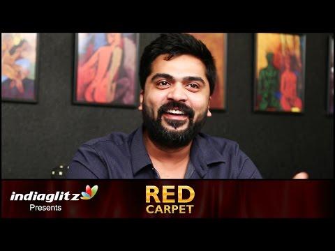 Simbu Interview: I am not a Star or a Common man | Red Carpet Idhu Namma Aalu