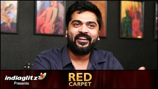 Simbu Interview: I am not a Star or a Common man | Red Carpet Idhu Namma Aalu