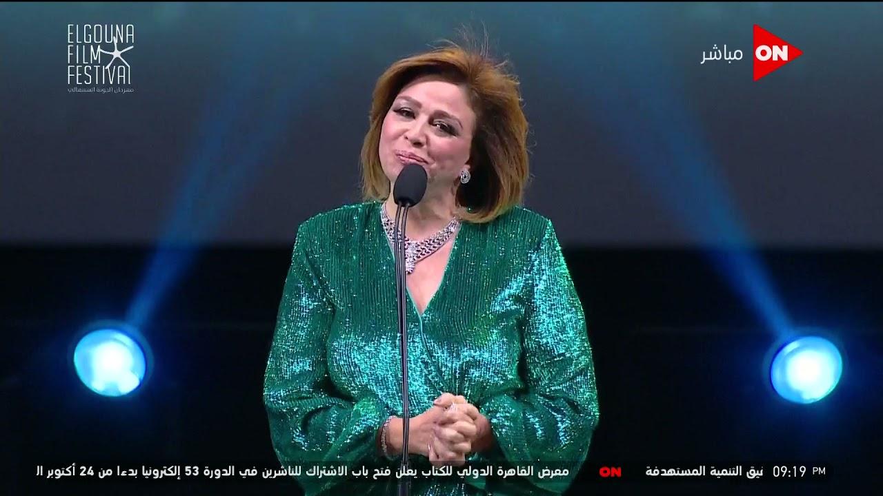 الفنانة إلهام شاهين عن وحيد حامد: قدمت معاه أهم 3 أفلام في حياتي#مهرجان_الجونة  - نشر قبل 5 ساعة