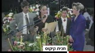 הווידאופדיה: אונס ורצח חנית קיקוס -  Hanit Kikus
