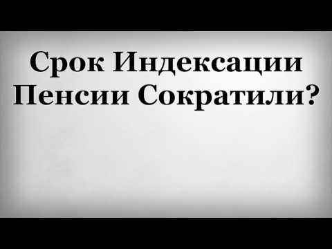 ТРУДОВОЙ КОДЕКС - Глава 21. ЗАРАБОТНАЯ ПЛАТА