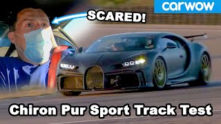 £3M Bugatti Chiron Pur Sport track-test review *EXCLUSIVE*