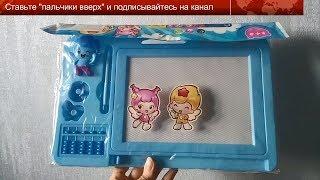 Распаковка детской магнитной доски для творчества / рисования (игрушки для детей) | Laletunes