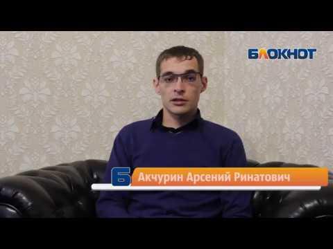 Адвокат Арсений Акчурин ведет дело о дне рождения с поножовщиной в Геленджике