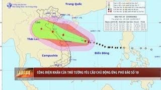 Tin bão số 10 mới nhất 14/9: Bão bắt đầu tăng cấp; hướng thẳng về Nghệ An - Quảng Trị