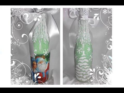 бутылки шампанского на новый год ананас своими руками