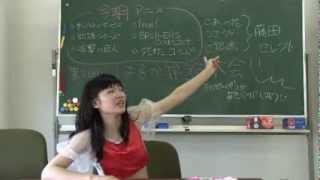 2013/09/01 ustパティロケチャンネル・Party Rockets はるか弁論大会1 h...
