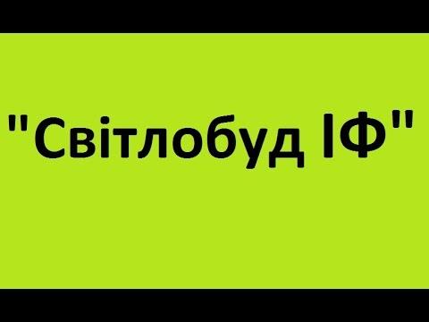 Св тильники Льв в Продаж св тильники у Львов МетаМаркет