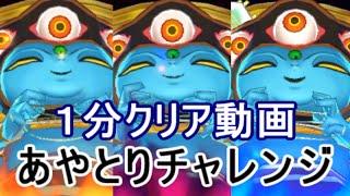 次の動画 : ラストチャレンジ!ブシニャン4 VS 日ノ神48 https://www.y...