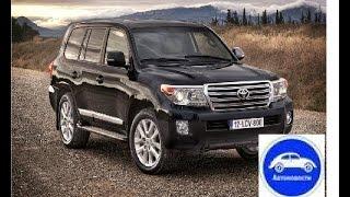 видео Топ 10: самый дорогой авто в мире среди премиальных моделей