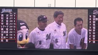 フクダ電子会長の始球式の打席に引退試合となる井口資仁選手が立つ!