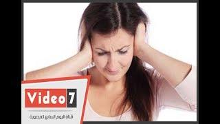 صِحتك مش عيب.. فيديو.. التشنج المهبلى مشكلة تحدث ليلة الدخلة وبعد الولادة
