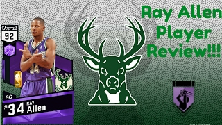 nba2k17 amethyst ray allen player review