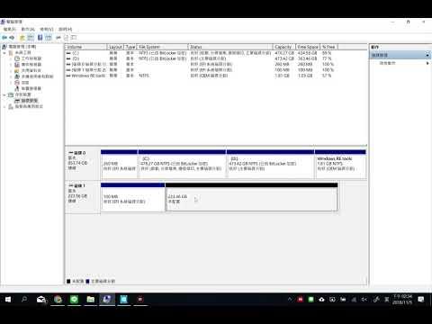 【Win10】如何使用WinToHDD 安裝WIN10 系統新SSD 硬碟