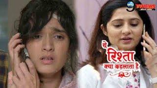 YRKKH: DR.पल्लवी ने किया वेदिका को CALL, सामने आया कायरव कार्तिक के रिश्ते का सच   Pallavi, Vedika