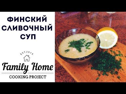 Суп Калакейтто - кулинарный рецепт
