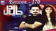 Haal-e-Dil - Ep 170 Full HD - ARY Zindagi Drama