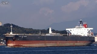 LION CITY RIVER Crude oil tanker 原油タンカー 関門海峡 2014-NOV