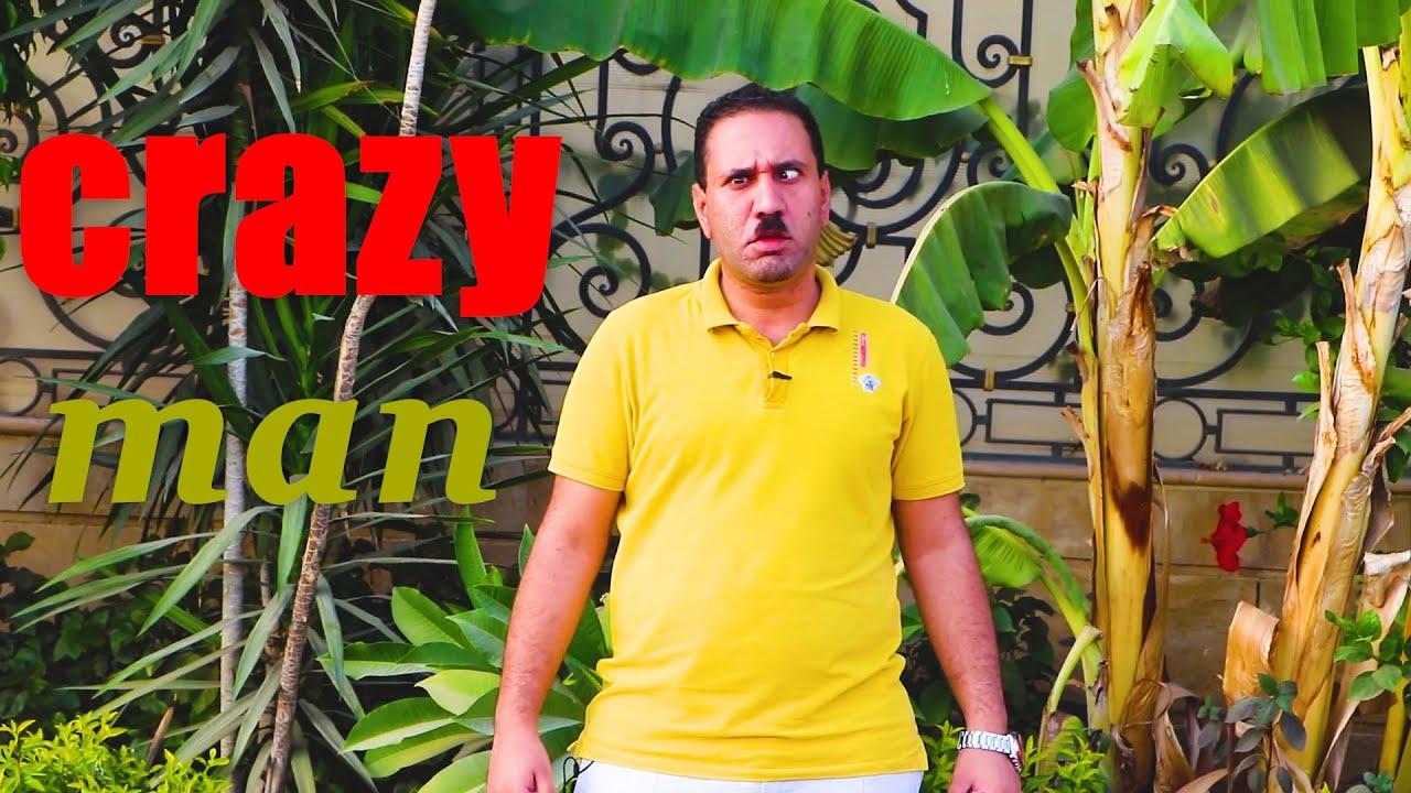 مقلب متشرد يجرى وراء الغرباء فى الشارع !! |همام مصر