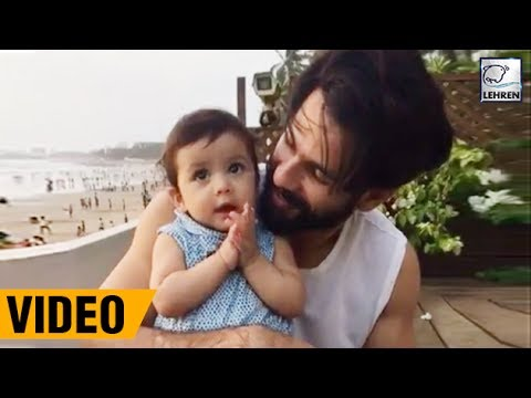 Shahid Kapoor's Daughter Misha Learns How To Clap | LehrenTV