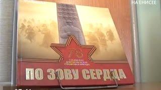 Прямое включение. Центральная городская библиотека им. А.М. Горького