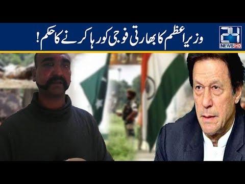 PM Imran Khan Orders To Free Captured Indian Pilot