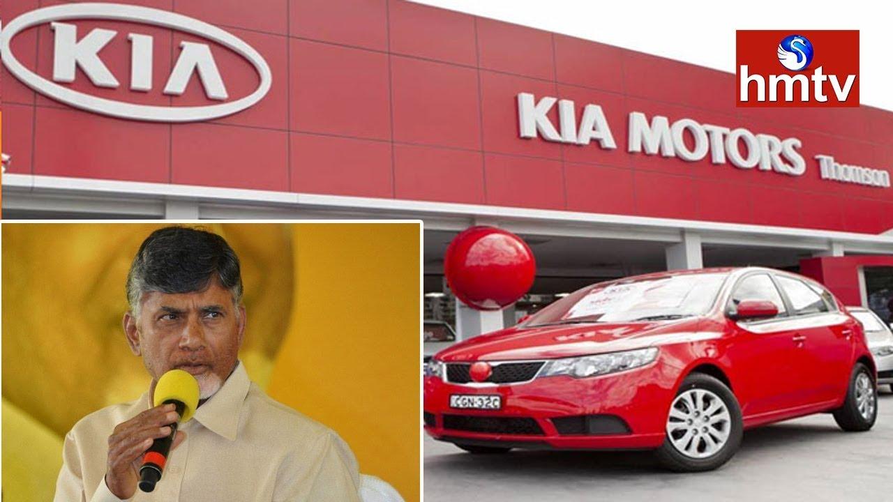 Who Owns Kia Motors Impremedia Net