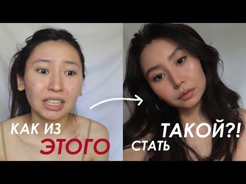 преображение как стать красоткой?! | секретные методы и подборка косметики