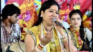 Rajasthani Live Bhajan  Sandesh Aayo Ram Ko Alka Sharma