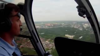 Тест Драйв Вертолета Ec130