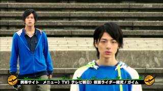 第12話『新世代ライダー登場!』 2014年1月5日O.A. 12月29日の放送は...