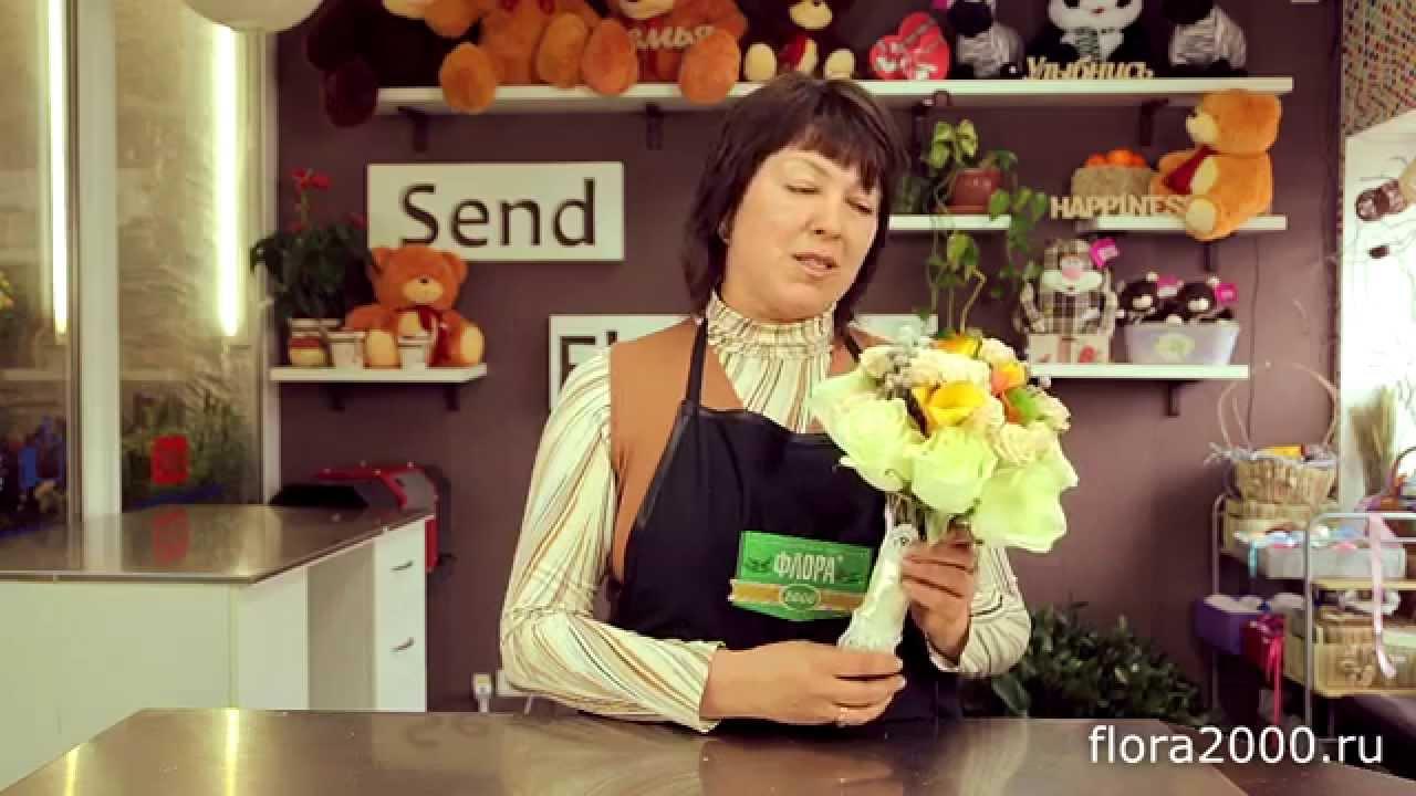 Свадебный букет с оранжевыми каллами, мастер - класс по флористике - Флора2000.ру