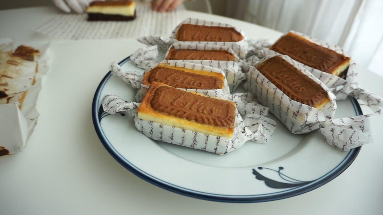 꾸덕한 로투스 브라우니치즈케이크 만들고 포장하는 베이킹 브이로그