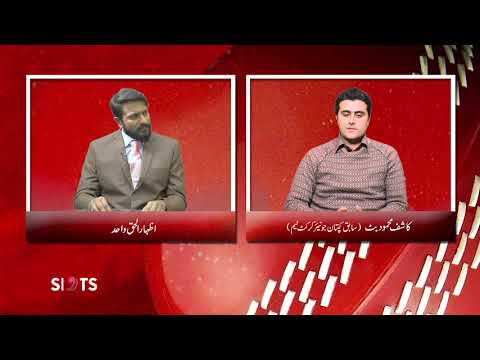 Kashif mehmood Butt special interview with To The Sports part 2