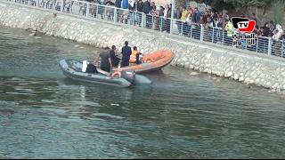 «المسطحات المائية» تكثف جهودها للبحث عن جثمان طفل سقط في النيل