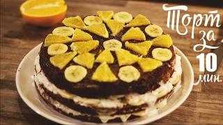 Торт в мультиварке, просто, быстро, недорого!