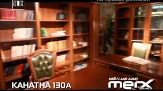 Купить мебель Одесса. Детская мебель. Мягкая мебель.(http://www.merx.ua/ Купить мебель Одесса. Детская мебель. Мягкая мебель. (048) 726-24-25 MERX (Меркс) в Одессе ул. Нежинская..., 2013-05-15T12:44:58.000Z)