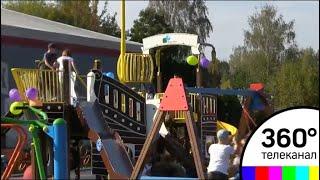 В Дубне открыли три новые детские площадки