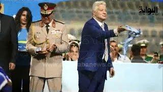علاء عبد الصادق يتجاهل مرتضى منصور.. ورئيس الزمالك يلقي بالميداليات غاضبًا